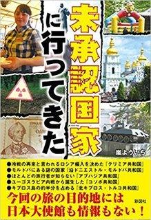 arashi_01.jpg