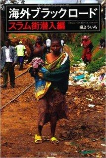 arashi_book_.jpg